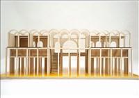 Aaron Ho, 589 - IN GOD WE BUILD