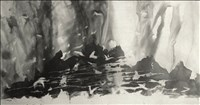 Norman Ackroyd RA, 449 - SUN AND RAIN, SKELLIG - CO. KERRY