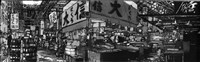Austin Cole, 698 - INSIDE TOKYO FISH MARKET WAREHOUSE